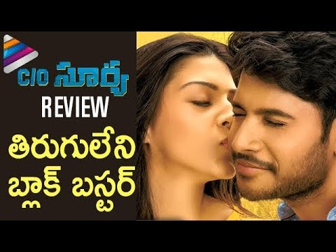 C/o Surya Movie REVIEW & RATING | Sundeep...