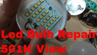 Led Bulb Repair !! 2 मिनट  में LED ठीक करना सीखे !! By Easy To Electric