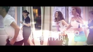 Школа танцев Евгения Папунаишвили (ШТЕП)