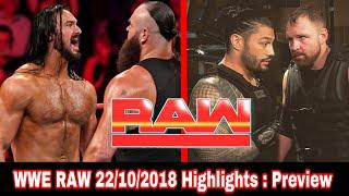 WWE Monday Night Raw 22 October 2018 Full Highlights : Preview !! Wrestling Hindi KhaBaR