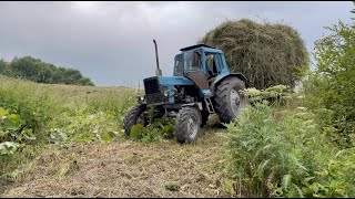 Трактор Беларусь МТЗ 82 возит Сена по  Гору