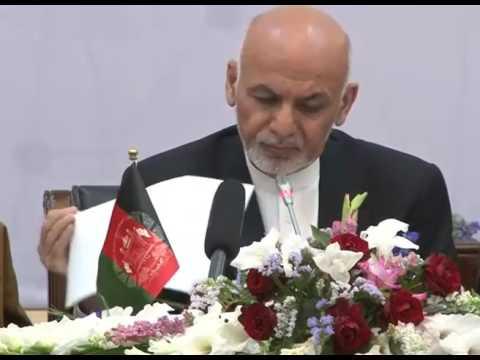 Ashraf Ghani's Speech in Kabul Process Meeting