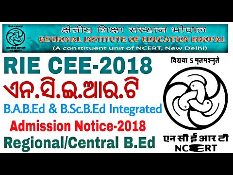 RIE CEE2018Odia  Regional Institutes Of Education Common Entrance Exam 2018 By NCERT  BEd 2018