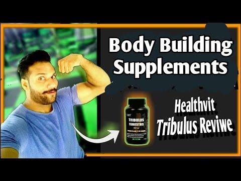 साइज-बढ़ाओ-इस-सप्लीमेंट-से,-healthvit-fitness-tribulus-terrestris-review-video