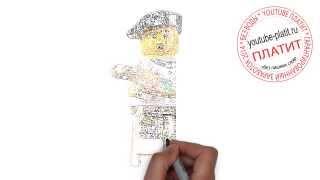 Лего видео  Как быстро нарисовать человека из лего(ЛЕГО. Как правильно нарисовать человека лего героя поэтапно. На самом деле легко http://youtu.be/kYVV_mdSTWg Однако..., 2014-09-05T07:02:57.000Z)