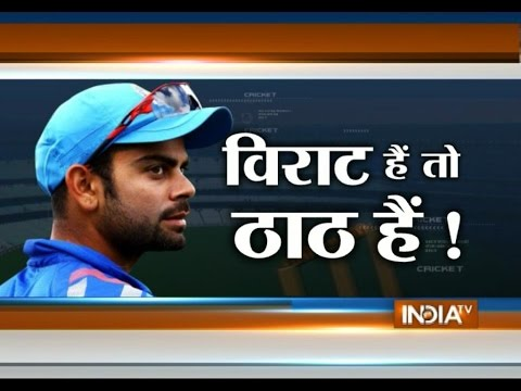 Virat Kohli's 49 Runs Helps India Beat Pakistan in Asia Cup 2016 | Cricket Ki Baat