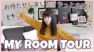 【同棲】ルームツアー♡リビング収納・ソファ・インテリアなど紹介! thumbnail