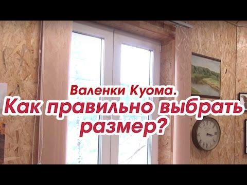 57 моделей детской обуви kuoma (куома) в наличии, цены от 2 199 руб. Купите обувь с бесплатной доставкой по москве в интернет-магазине.