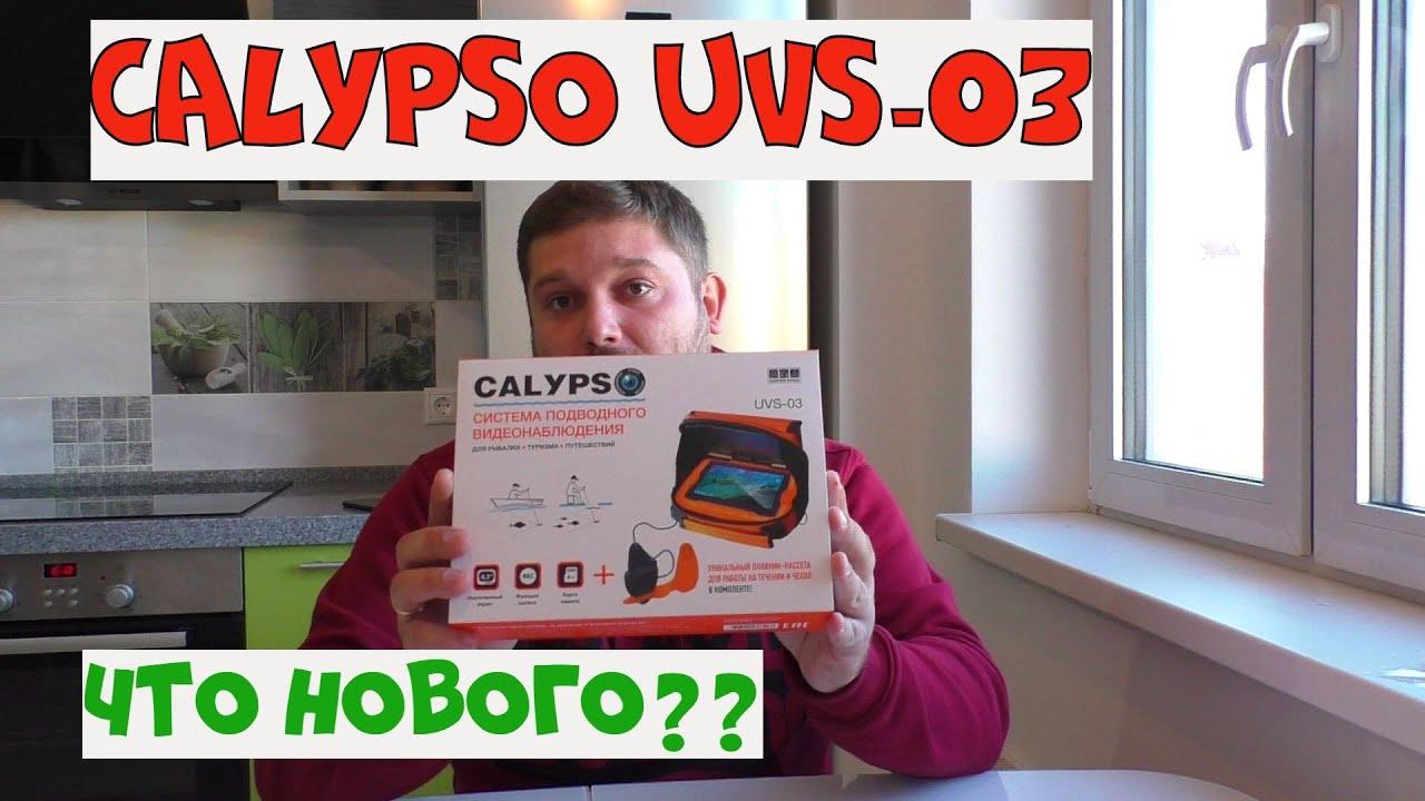 НОВИНКА! Камера CALYPSO UVS-03.📸 Честный Обзор. Камера для рыбалки Калипсо