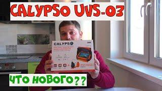 НОВИНКА! Камера CALYPSO UVS-03.???? Честный Обзор. Камера для рыбалки Калипсо