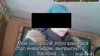 zhzh.info Иностранец насиловал детей