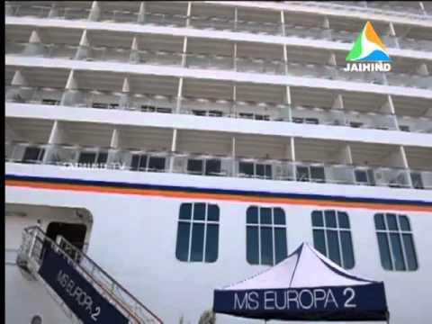 QATAR Ship doha port
