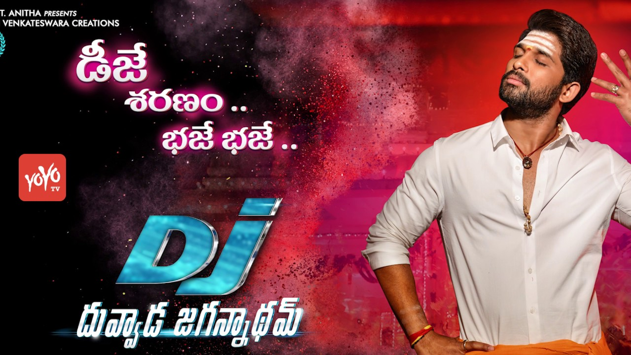 DJ Movie Director Harish Shankar Gives Clarity on DJ Song Controversy |  YOYO TV Channel
