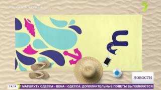 видео Логотип Социальной Рекламы