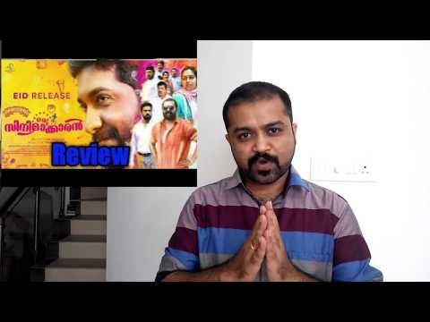 Oru Cinemakaran Review