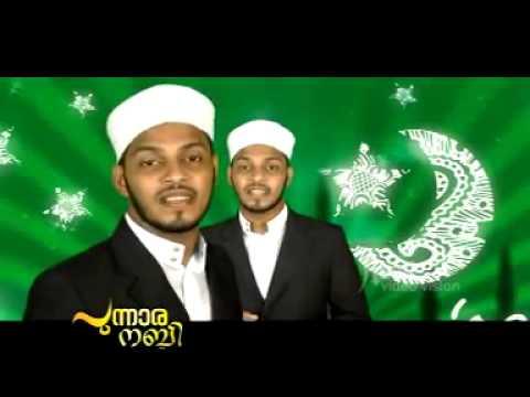 saleem jouhari sweet song 2