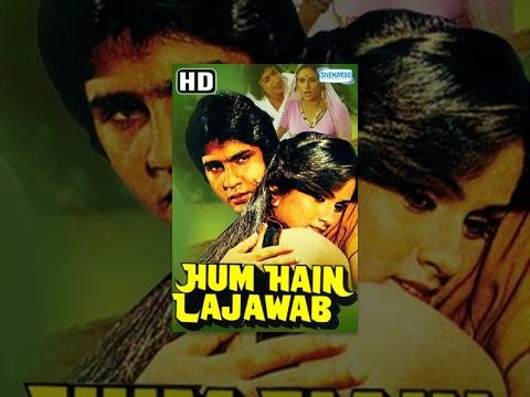 Hum Hai Lajawaab HD  Hindi Full Movie  Kumar Gaurav, Padmini Kolhapure  Popular Hindi Movie