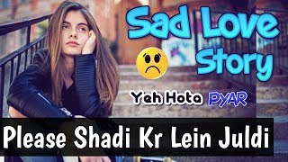 Very Sad Conversation Between Girl & Boy | True Sad Love Stories
