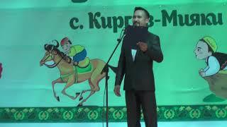 Детский сабантуй в Киргиз-Мияках, часть1