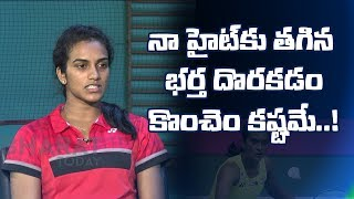 PV Sindhu About Her Height | PV Sindhu About Her Future Husband | Bharat Today