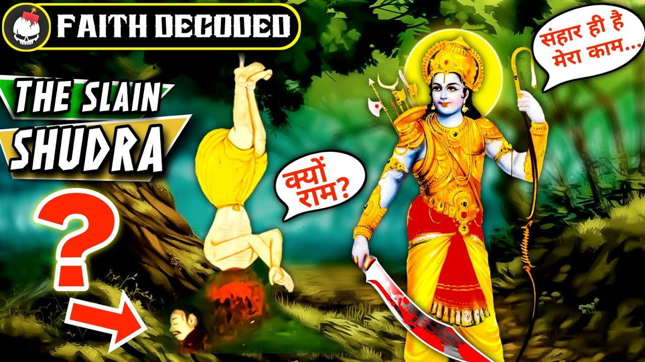 Reality of Lord Rama Slaying Shambuka | Deepawali 2020 | #SachKaBomb | Factamite