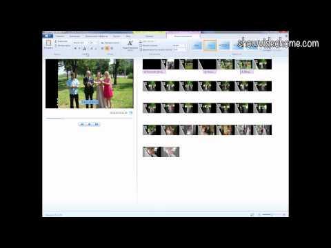 как сделать своё видео на компьютере - фото 11