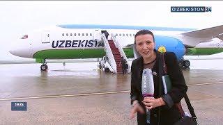 Вылет из США нового Боинга, репортаж с борта и прилёт в Ташкент