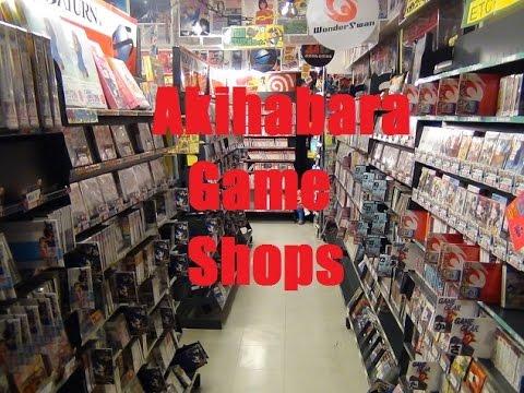 Akihabara Game Shops: Trader