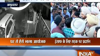 Amritsar Train Accident: Video showing Dussehra event organiser's escape emerges