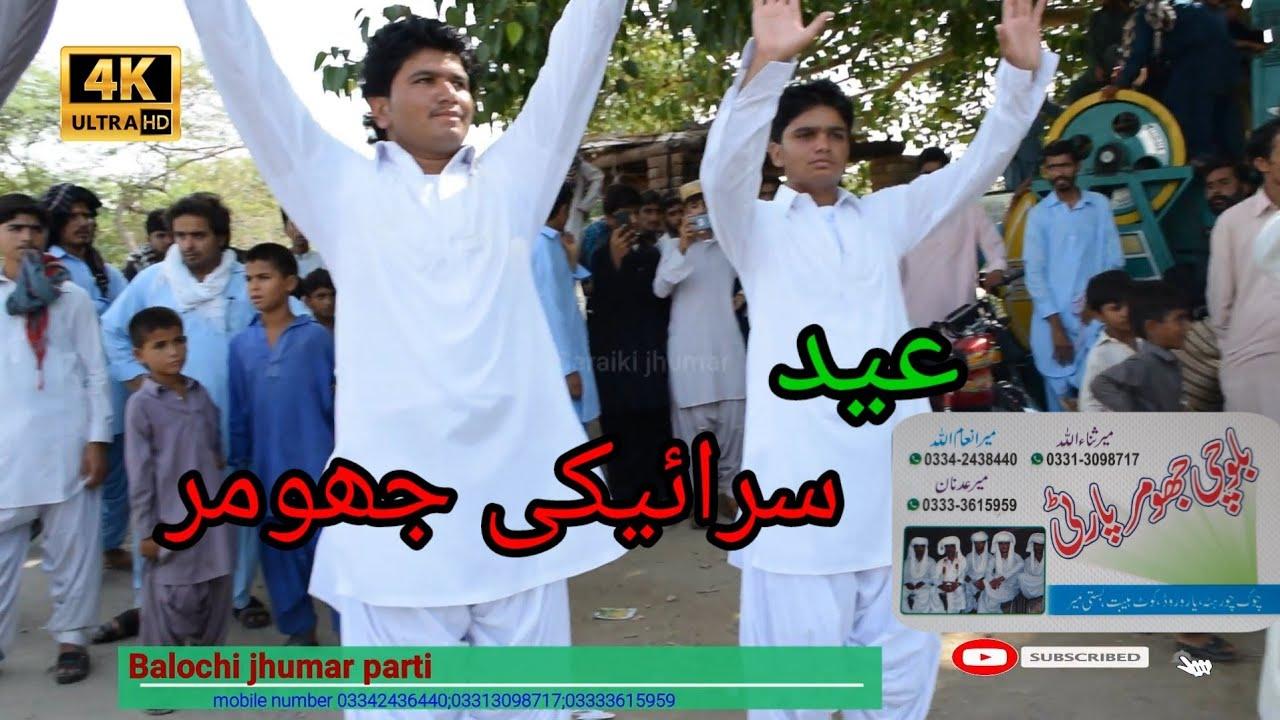 Eid Celebrate Saraiki Balochi jhumar dance dhol been baja Full HD 4k Video DG Khan Pakistan
