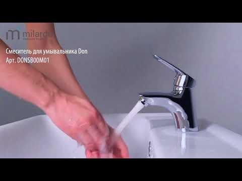 0 - Як вибрати змішувач для раковини у ванній?