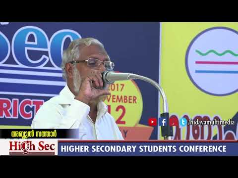 MSM Highsec 2017 | Students Conference | Abdul Sathar | Alappuzha