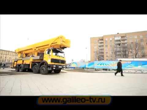 Галилео. Помыть памятник Гагарину