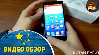 Lenovo S860. Видео обзор от Китай Рулит(China Gadgets https://www.youtube.com/user/ChinaGadgets91 Lenovo S860 http://tatet.ua/i1374023-lenovo-s860 Ссылка http://goo.gl/dCti8w РЕКЛАМА НА ..., 2014-11-20T17:47:27.000Z)