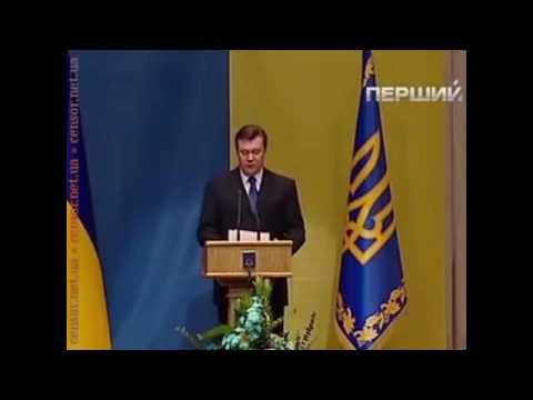Подборка ляпов Виктора Януковича