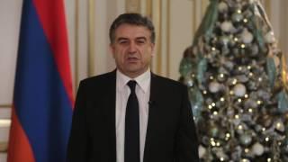 Կարեն Կարապետյանի ամանորյա ուղերձը 2016թ