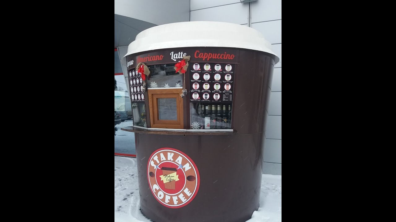Как на счет того, чтобы открыть киоск «кофе с собой»?. Определенно. Поэтому лучше купить аппарат с минимальным набором функций. Кофемашина.