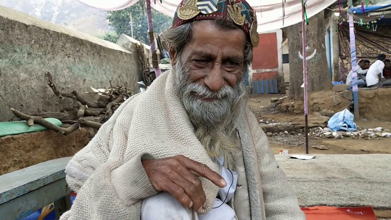 Kashmiri Baba Rafaee Haji Malang By Firoze Shakir