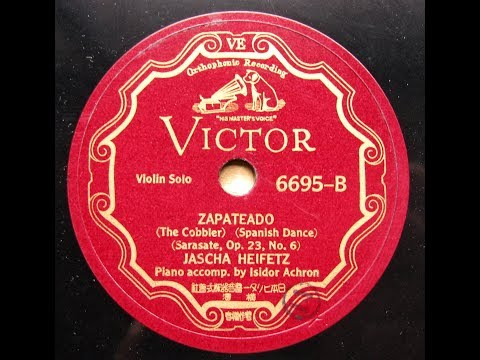 Jascha Heifetz - Sarasate : Zapateado (Spanish Dance op.23-6) 電気再生 - 1926