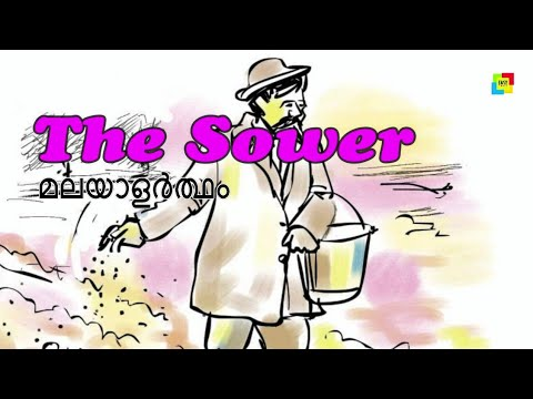 The sower (poem)standard 8 meaning in Malayalam