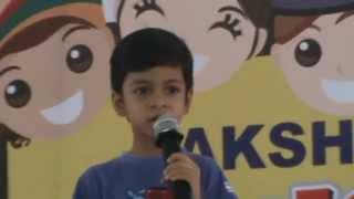 Sapatu Etu Ledu... at Sakshi Kids Carnival - 2013 (ANSH KARLAPUDI)