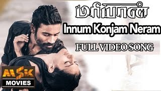 Cover images Maryan Movie Video Songs - Innum Konjam Song HD- Dhanush, Parvathi Menon