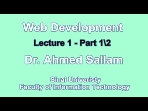 Web Development - بناء وتصميم المواقع