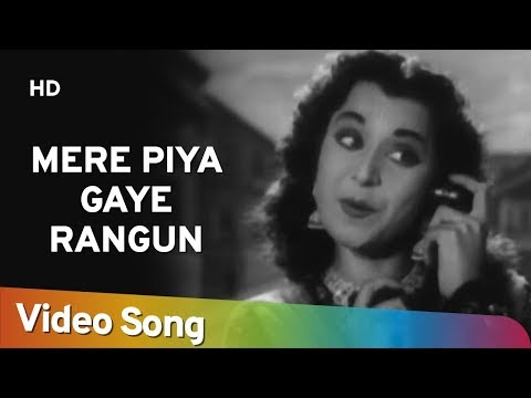 Mere Piya Gaye Rangoon (HD) - Patanga (1949) Song - Evergreen Shamshad Begum Classic Song