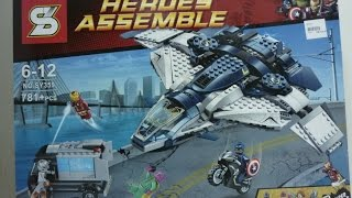 Sheng Yuan Lego Bootleg Avengers Quinjet City Chase set SY359 review