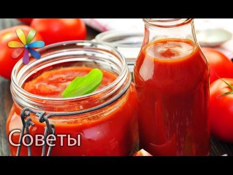 Рецепт томатной пасты: Аллы Ковальчук делится своими секретами!