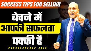 Success tips For Selling