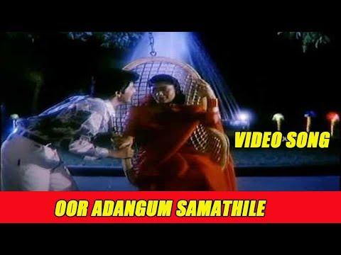 Ooradangum Samathile | Hot Song from Pudhupatti Ponnuthayi | Aswini
