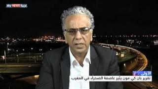تسريبات تقرير الصحراء تثير انتقادات المغرب