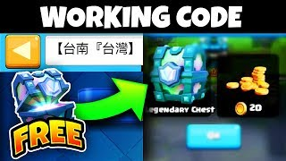 SECRET CHINESE CODE to get a FREE LEGENDARY in Clash Royale!